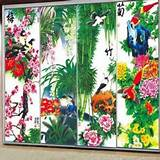 home garden window treatments hardware window film