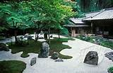 Miniature Japanese Zen Garden Design | stock photo japan hiroshima ...