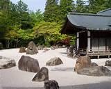 banryutei rock garden this popular japanese rock garden is located