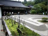 japanese zen garden japanese zen garden japanese zen garden japanese