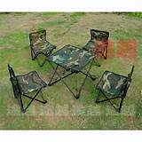 set chair table desk fishing camping beach oxford cloth steel jpg