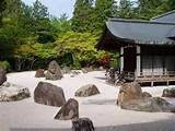 file kongobuji temple koyasan japan banryutei rock garden jpg