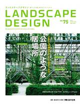 free landscape design software landscaping designs pdf