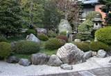 mart free landscape gardening design software